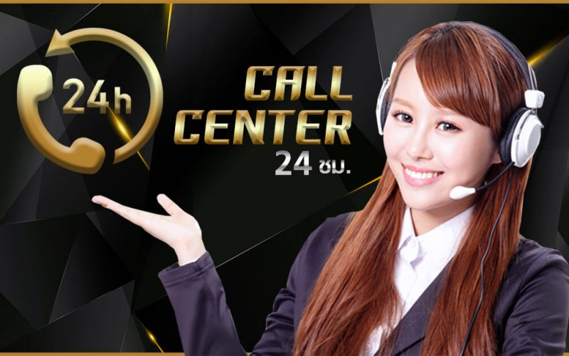 call-center-24hrs